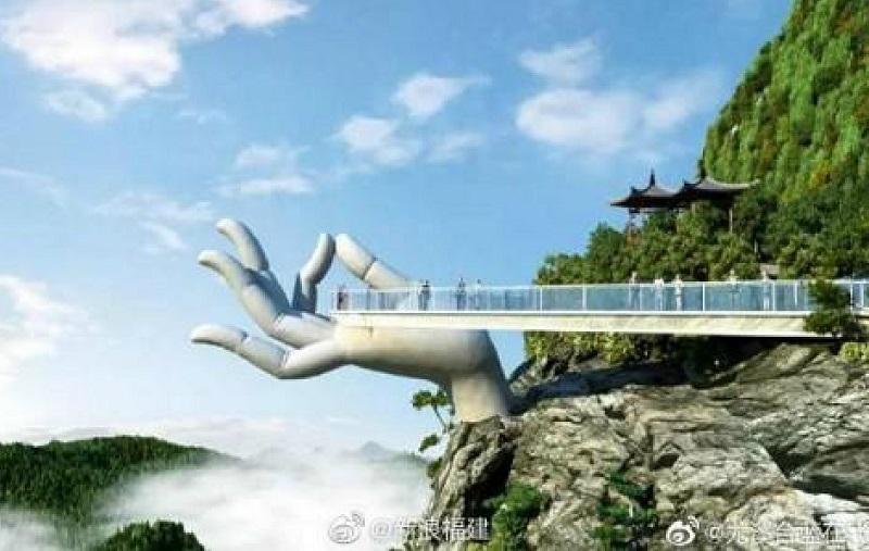 cầu vàng phiên bảng Trung Quốc